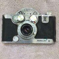 Univex Mercury II