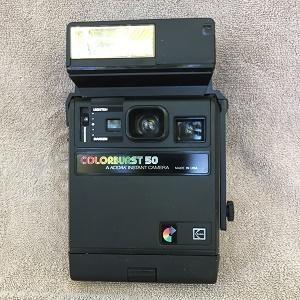 Kodak ColorBurst 50